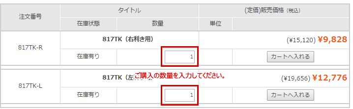 order01