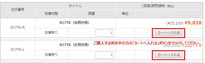 order02
